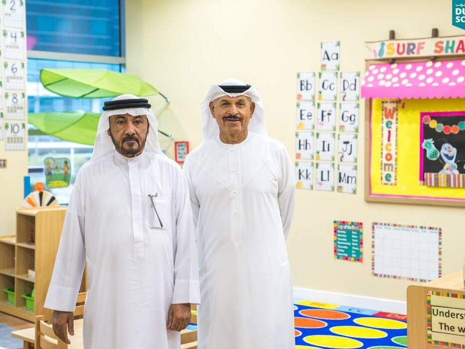 BlueBird Nursery - Dubai South
