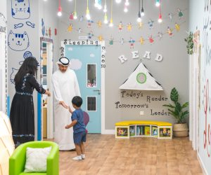 BlueBird Nursery - Dubai South