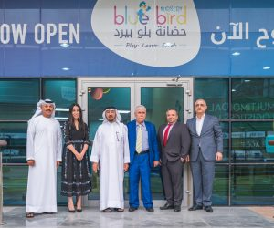 BlueBird-Nursery-DubaiSouth-23