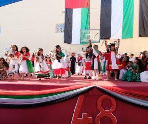 NewAcademySchool-AlRaffa-Celebration2019-4